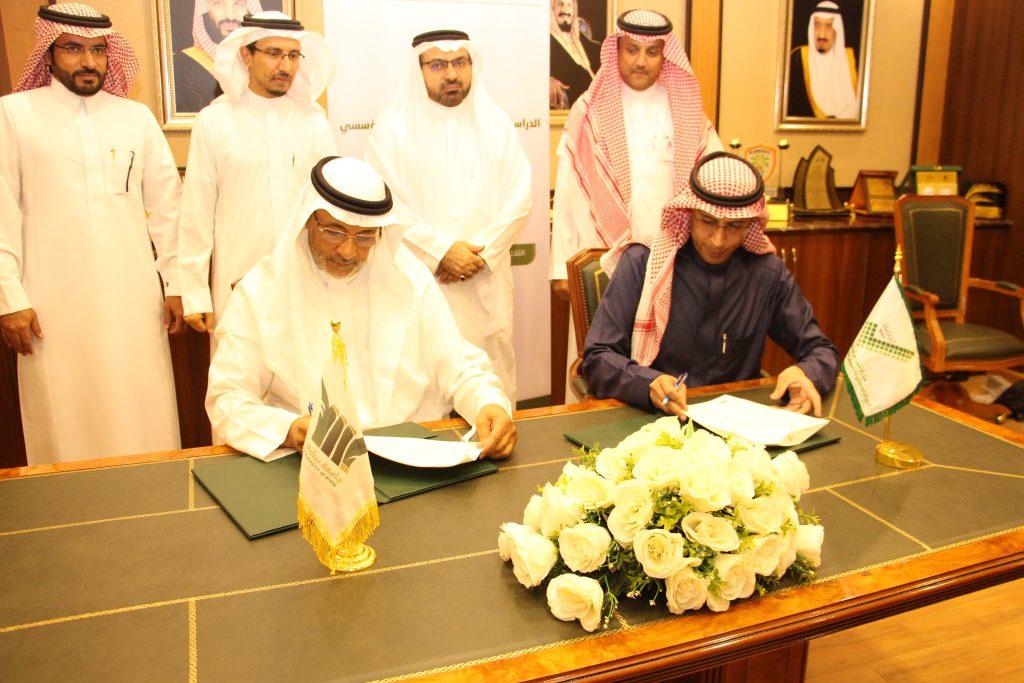 جامعة بيشة توقيع عقد الاعتماد المؤسسي مع مركز التقويم والاعتماد الأكاديمي