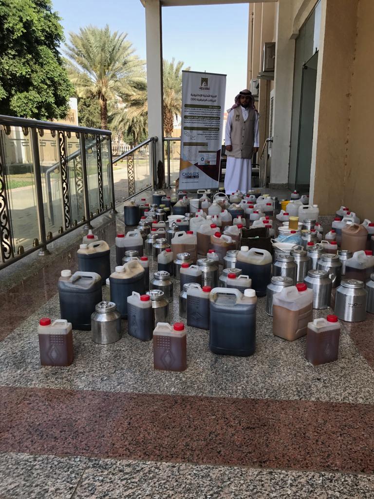 أمانة نجران تضبط أكثر من 720 كيلو من العسل المغشوش