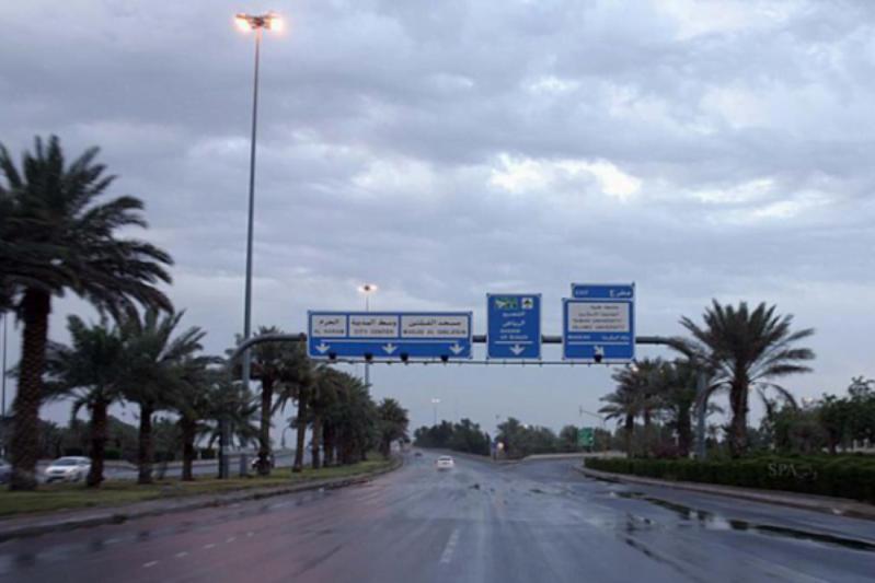 الأرصاد : سحب رعدية ممطرة على منطقة الباحة