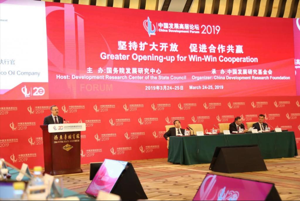 أمين الناصر: أرامكو مستعدة للعب دور رئيس في مبادرة الحزام والطريق الصينية كمورّد للطاقة الموثوقة وطويلة الأمد