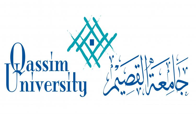 جامعة القصيم تنظم «ملتقى القصيم الحادي عشر لطب الأسنان» لتعزيز البحوث العلمية..غداً