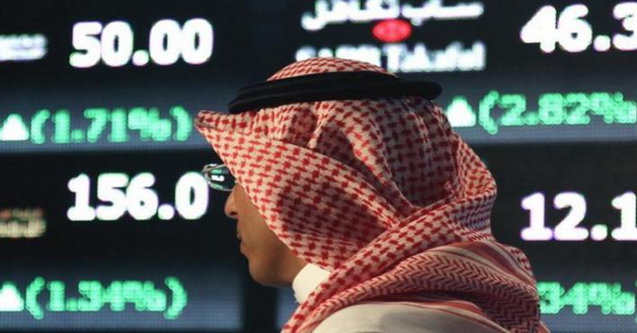 الأسهم السعودية تغلق منخفضة بتداولات بلغت 11.8 ريال
