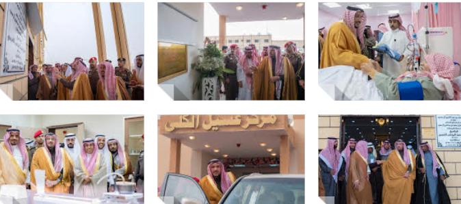 أمير القصيم يدشن عدداً من المشاريع التنموية بمحافظة ضريه ويلتقي الأهالي ويزور مركز الصمعوريه