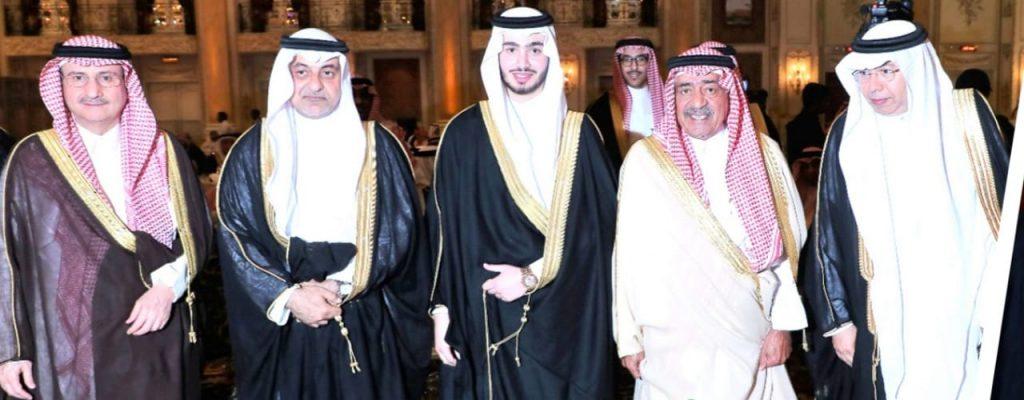 الأمير مقرن بن عبدالعزيز يشرف حفل عقد قرآن ..ال السيد والمدرس