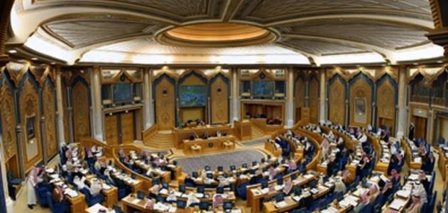 """""""عن بعد"""" .. """"الشورى"""" يواصل عقد جلساته لمناقشة عدة موضوعات والتصويت على القرارات"""