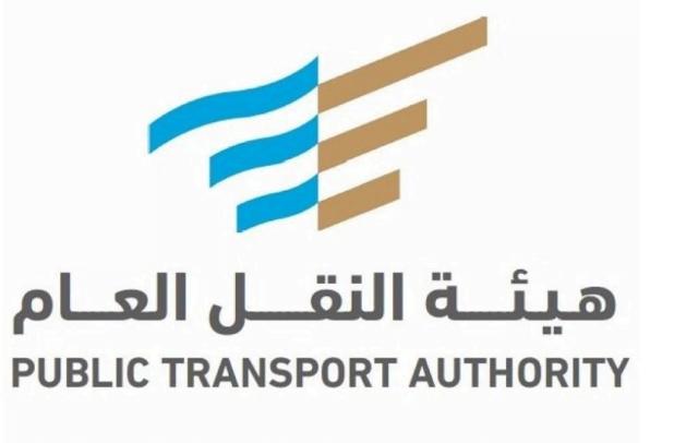 هيئة النقل العام تؤكد حرصها على استمرار نجاح نشاط النقل بالتطبيقات