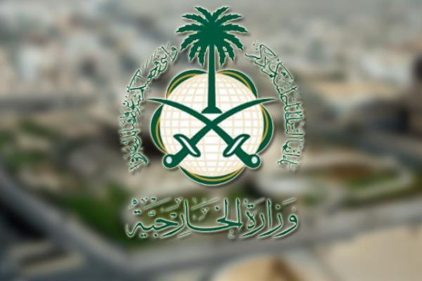المملكة تدين وتستنكر بشدة الهجومين اللذين وقعا في الصومال وأفغانستان