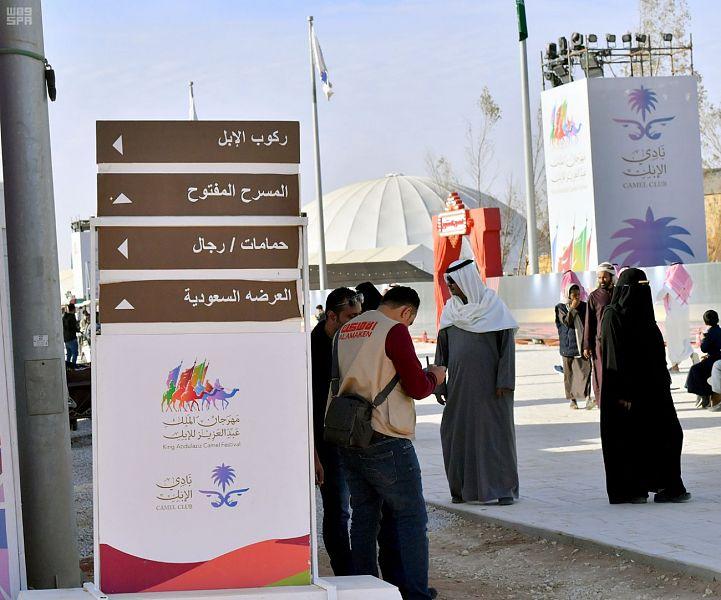 اللجنة المنظمة لمهرجان الملك عبدالعزيز للإبل توفر لوحات إرشادية للزوار