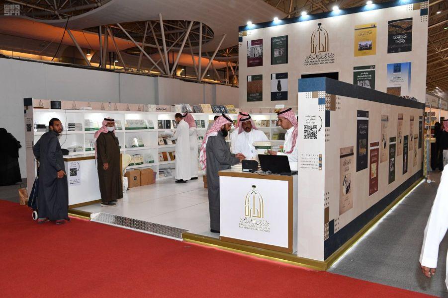 دارة الملك عبدالعزيز تشارك في معرض الرياض الدولي للكتاب بجناح يضم مواد مكتوبة وبصرية