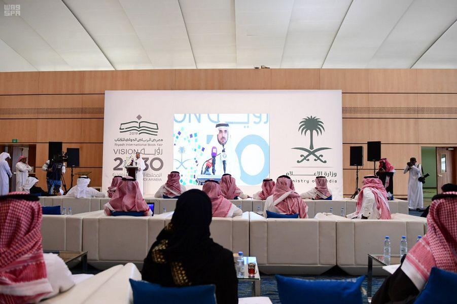معرض الرياض الدولي للكتاب ينطلق الأربعاء القادم بمشاركة 30 دولة .. والبحرين ضيف الشرف