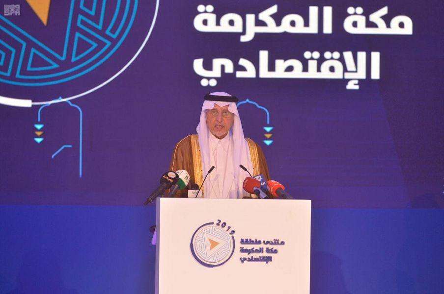 الفيصل في افتتاح منتدى مكة الاقتصادي : عزيمتنا سعودية، وحكمتنا عربية، وروحنا إسلامية
