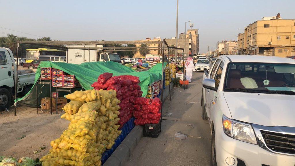 أمانة الاحساء: ضبط ومُصادرة 13.5 طن خضار في حملات ( البيع الجائل )