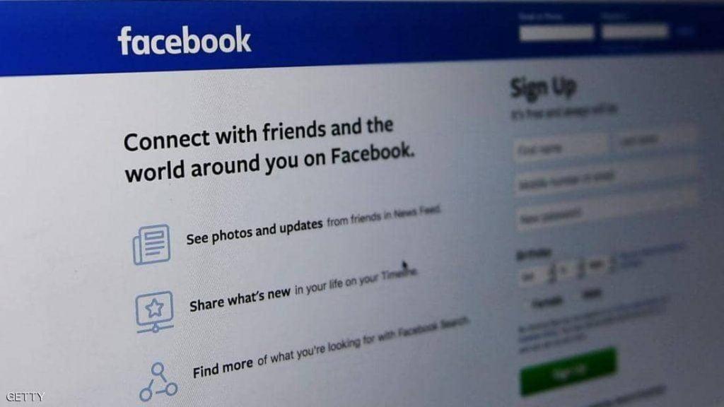"""فيسبوك تعلن انتصارها على """"أكبر عطل في تاريخها"""""""