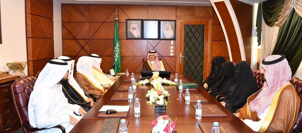 """الأمير سعود بن نايف يدشن برنامج """" مجتمع المعرفة """" الذي ينظمه مركز الأمير عبدالمحسن بن جلوي للبحوث والدراسات الإسلامية"""