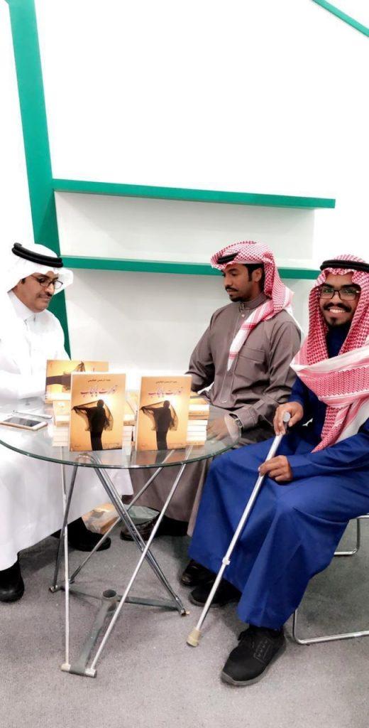 ثلاثة مؤلفين يوقعون رواياتهم الجديدة في معرض الرياض الدولي للكتاب