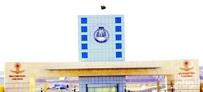 وظائف أكاديمية شاغرة للسعوديين بجامعة الباحة