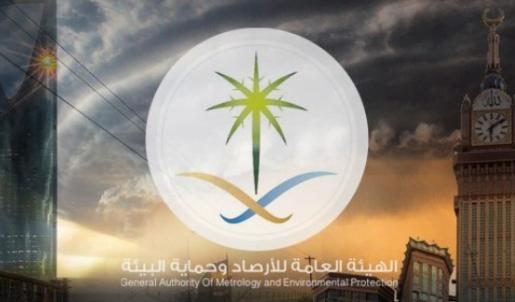 «الأرصاد» تُنبّه: رياح مثيرة للأتربة والغبار على مكة حتى السادسة مساءً
