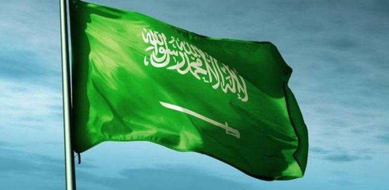 المملكة تحذر من الخطابات العنصرية المعادية للثقافات الأخرى