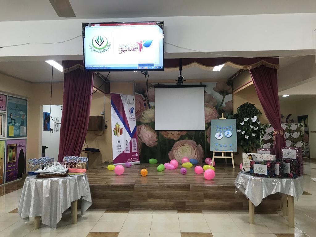 """الملتقى النسائي الأول والثاني لتنمية بني مالك عسير تحت شعار بقيمنا """"نسمو"""""""