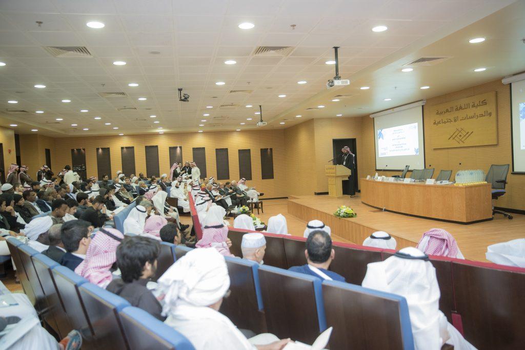 كلية اللغة العربية تناقش القراءات المعاصرة للتراث في مؤتمر «التراث اللغوي والأدبي»