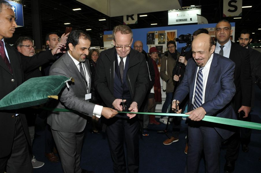 المملكة تشارك في معرض باريس الدولي للكتاب وتقيم برامج أدبية وثقافية متنوعة