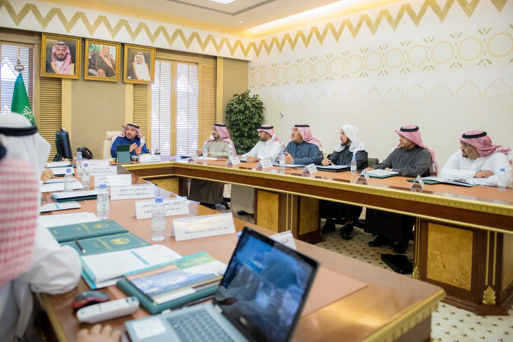 أمير القصيم يرأس الجلسة الأولى للمجلس الاستشاري لمركز التنمية المستدامة بجامعة القصيم