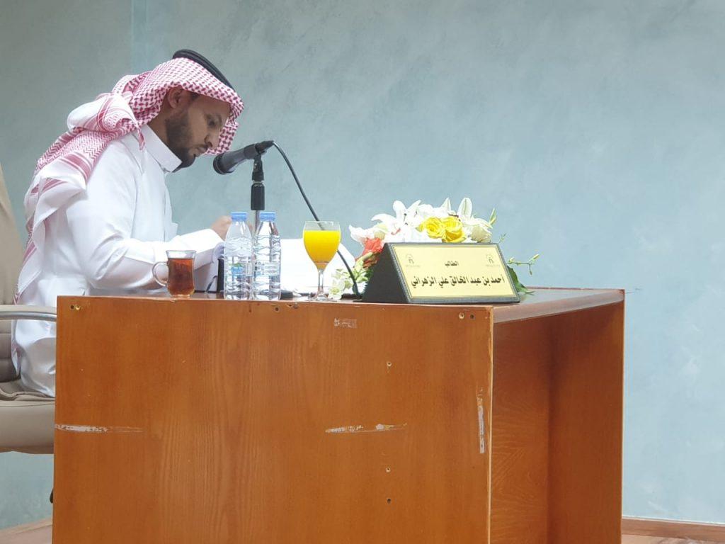 أحمد عبدالخالق يحصل على الدكتوراة بإمتياز