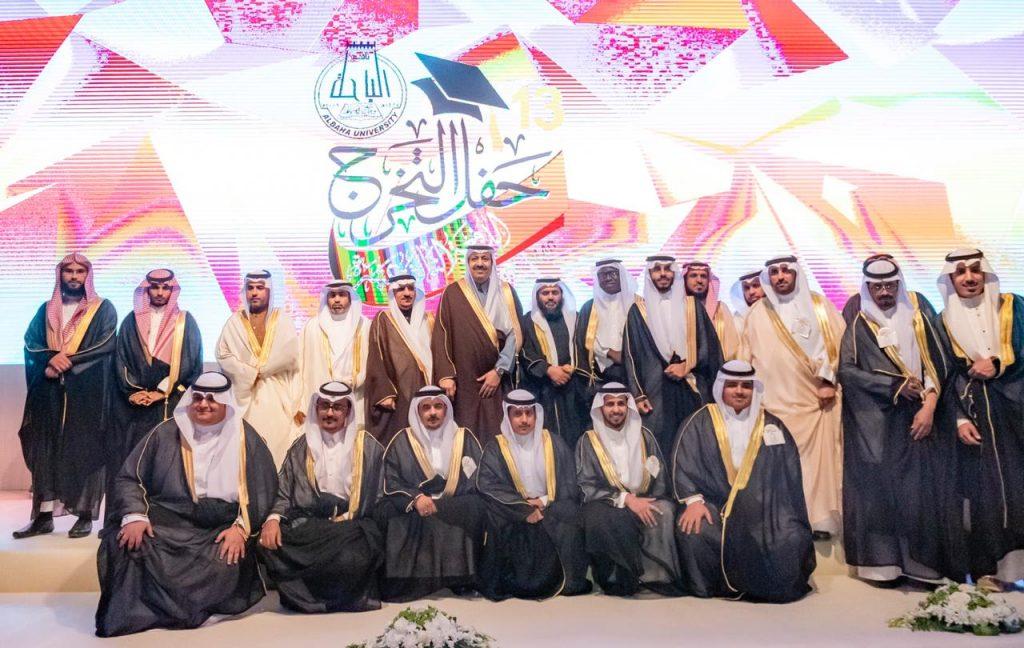 الأمير حسام بن سعود يرعى حفل تخريج أكثر من 5300 طالباً وطالبة من جامعة الباحة