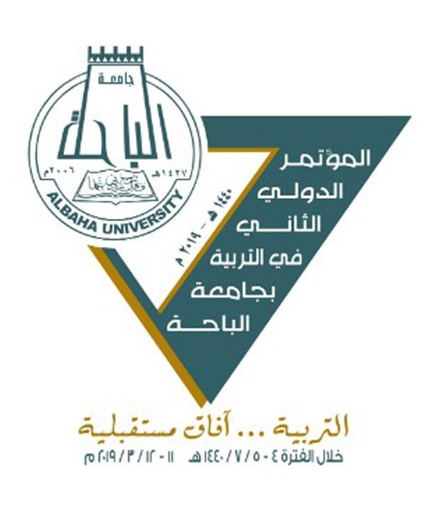 """أمير منطقة الباحة يرعى فعاليات المؤتمر الدولي الثاني في التربية تحت شعار """" التربية … آفاق مستقبلية """""""