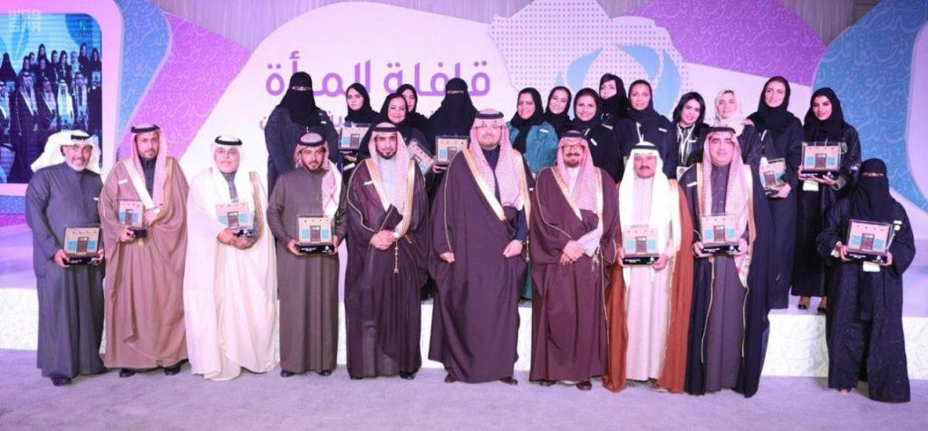 أمير الحدود الشمالية يدشن انطلاق قافلة المرأة لصندوق الأمير سلطان بن عبدالعزيز لتنمية المرأة