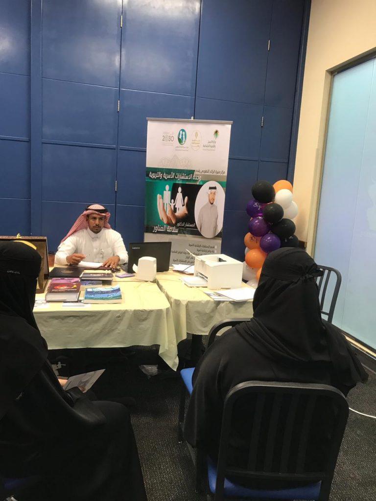 لجنة التنمية الاجتماعية بالقاعد تطلق وحدة الاستشارات الأسرية والتربوية التابع لمركز منيرة الركاد للعمل التطوعي .