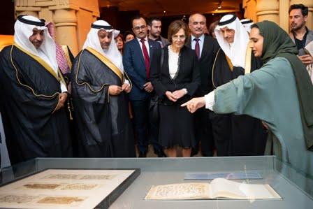 """افتتاح معرض """"روائع آثار المملكة عبر العصور"""" في أثينا"""