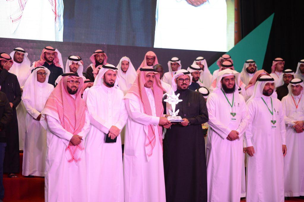 مدير جامعة الملك خالد يرعى حفل ختام الأولمبياد الثقافي الأول لطلاب الجامعات السعودية