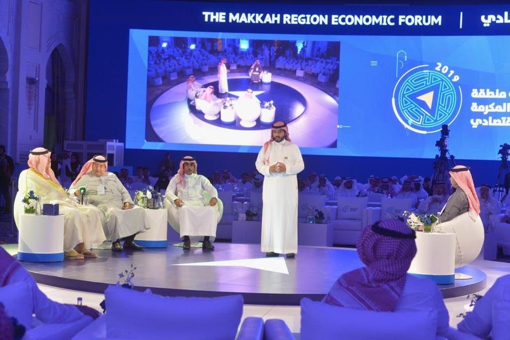 """بحضور نائب أمير مكة .. جلسة """"عرض تجربة محافظة"""" خلال #منتدى_مكة_الاقتصادي"""