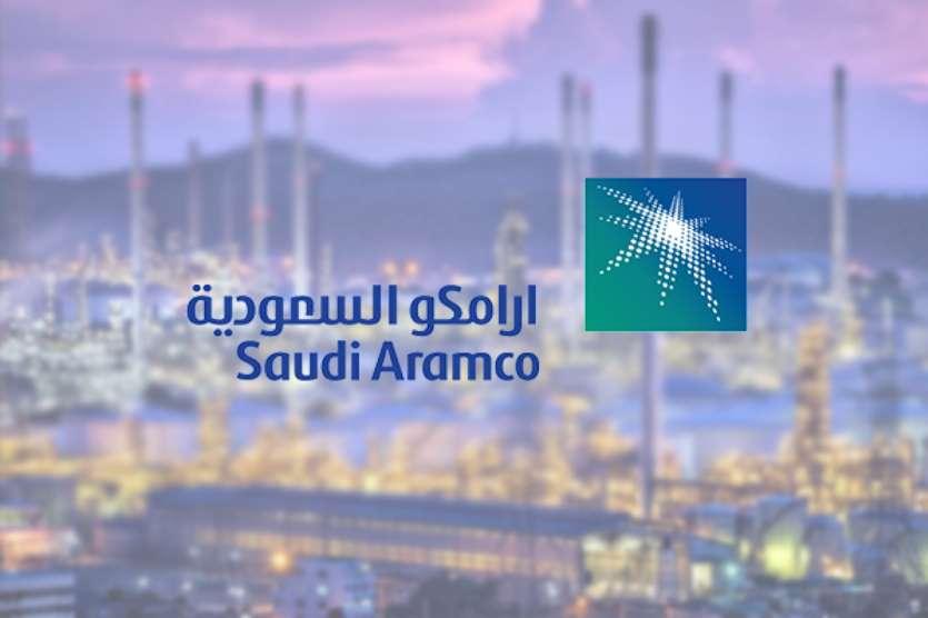 أرامكو تحدد سعر إصدار سندات بقيمة 12 مليار دولار