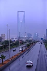 الأرصاد…تقلبات جوية وأمطار على منطقة الرياض
