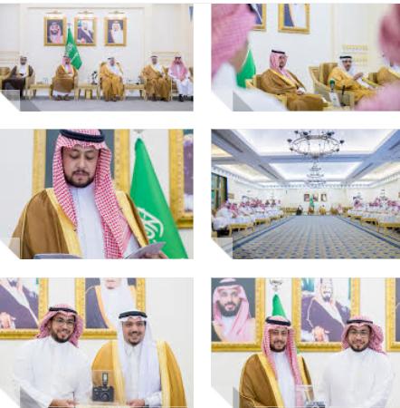 أمير القصيم يكرم فريق عمل ورعاة ملتقى أسرار للتصوير