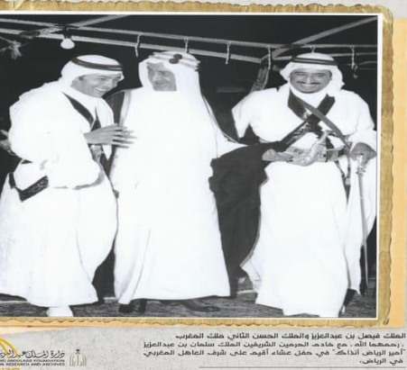 صورة جمعت خادم الحرمين بالملك فيصل والعاهل المغربي