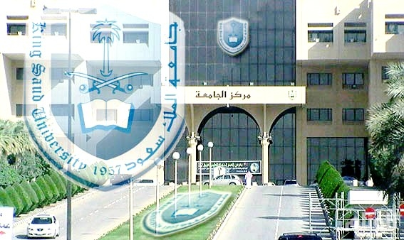 وظائف أكاديمية للجنسين بجامعة الملك سعود.. والتقديم الأحد المقبل
