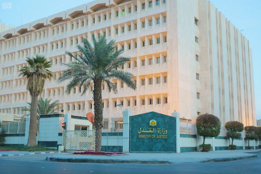 وزارة العدل : سكاكا وعرعر محطات جديدة لخدمة كتابات العدل المتنقلة