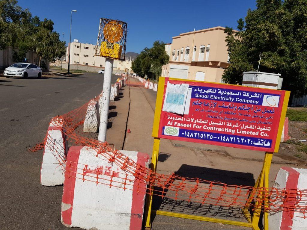 مكتب تنسيق مشاريع أمانة المدينة يصدر4866 تصريح لخدمات البنية التحتية