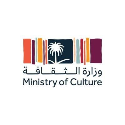 وزارة الثقافة تؤسس لمرحلة جديدة من الإنتاج الإبداعي المستمر