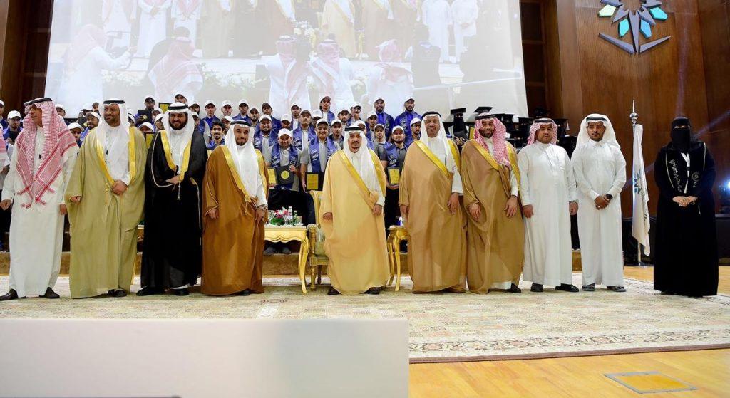 الأمير فيصل بن بندر يرعى حفل تخريج الوحدات التدريبية بالرياض