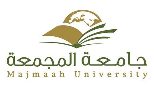 جامعة المجمعة ومستشفى الملك خالد ينظمان ورشة المختبرات الطبية2030