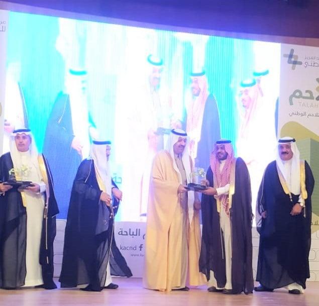 أمير الباحة يكرم تعليم المنطقة