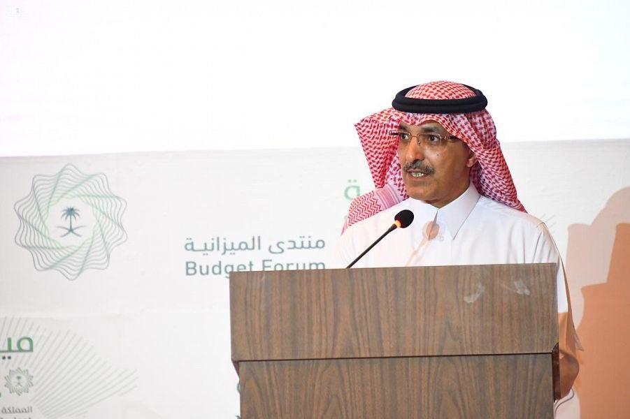 انطلاق أعمال منتدى ميزانية 2020 في الرياض