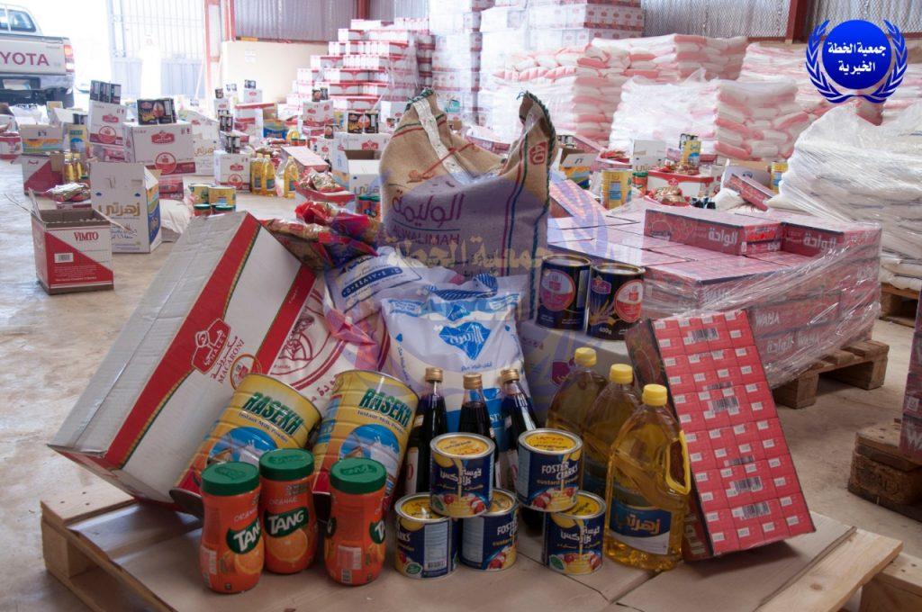 « جمعية خطة حائل» توزع  2500فرد إحتياجات شهر رمضان المبارك