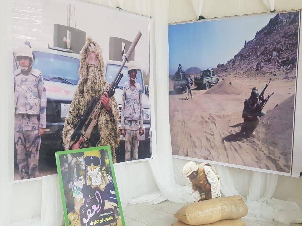 """مجمع تحفيظ القرآن الكريم للبنات بتيماء ينظم معرض """"جنودنا البواسل """""""