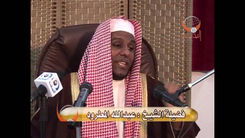 """المطرود"""" يعود للإمامة بجامع المرشد في الرياض خلال رمضان"""