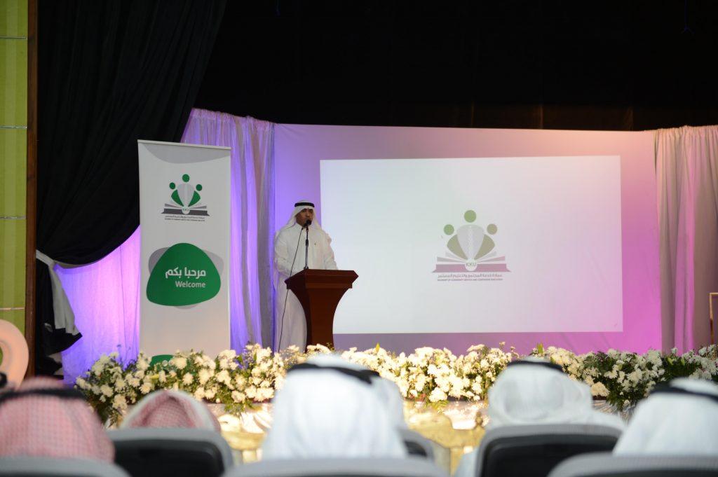 عمادة خدمة المجتمع بجامعة الملك خالد تنظم حفل تخريج طلاب الدبلومات التطبيقية